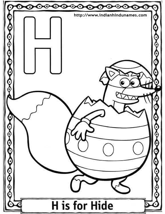 Cartoon Alphabet Coloring Pages : Hindi letter j colouring pages