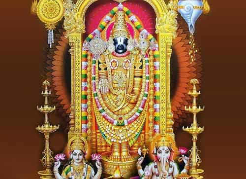 Names of Lord Venkateswara, Srinivasa